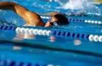 На Днепропетровщине пройдут всеукраинские соревнования по плаванию