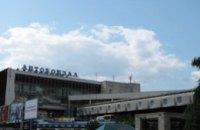 К «Евробаскет-2015» в Днепропетровске железнодорожный и автовокзал объединят в один инфраструктурный комплекс