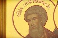 Сегодня православные молитвенно чтут память священномученика Сергия Родаковского