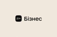 Підприємців Дніпропетровщини запрошують взяти участь у безкоштовному онлайн-навчанні «Інтернет-прорив: як зробити свою справу прибутковою»