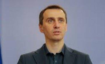 В Минздраве считают, что Украина еще не подошла ко второй волне пандемии