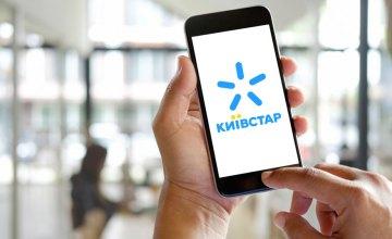 Киевстар увеличил покрытие 4G на Буковине