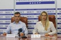 «Команда Дніпра» висунула свого кандидата в мери і сформувала виборчий список