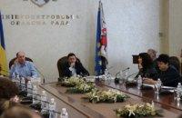 Города Днепропетровщины примут участие в новом конкурсе от Despro