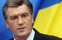 Ющенко: Вторым шагом Украины станет вступление в зону свободной торговли с ЕС