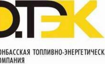 «ДТЭК» потратит на модернизацию оборудования «Павлоградуголь» 2,8 млн. евро