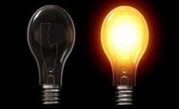 Россия начала переговоры с Украиной по закупке электричества для Крыма