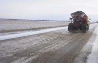 В Укравтодоре рассказали, что сегодня происходит на дорогах Днепропетровской области