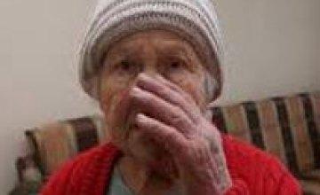 В Днепродзержинске две аферистки лишили пенсионерку более 22 тыс грн