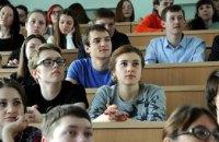 Сегодня украинские ВУЗы обнародуют списки абитуриентов, поступивших на бюджет