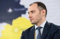 У найближчі 3 роки Укравтодор реформують за європейським зразком