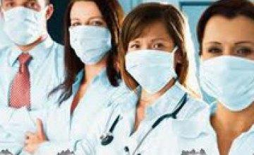 Медиков днепропетровского перинатального центра отправят за границу на переподготовку