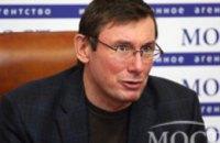 Порошенко назначил Луценко своим советником