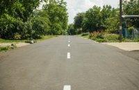 В Марганце две улицы получили качественное покрытие впервые в истории (ФОТО)