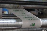 Для печати на биоразлагаемых пакетах используются экологически безопасные водорастворимые краски, не содержащие спирта, - главный технолог «Новиса»