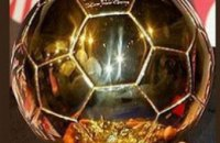 Криштиану Роналду стал обладателем «Золотого мяча»
