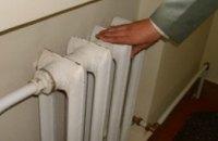 В Днепропетровске 81 дом отключен от теплоснабжения за неуплату