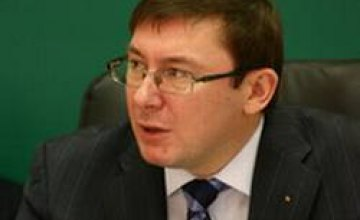 Юрий Луценко: «Количество уличных грабежей и квартирных краж увеличилось»