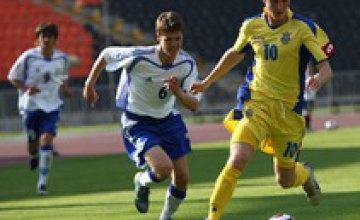 Юношеская сборная Украины одержала победу над Бельгией 3:0