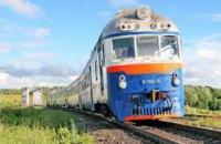 УЗ назначила три дополнительных поезда