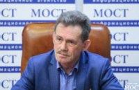 Гривна будет стабилизироваться до назначения нового главы НБУ, - эксперт