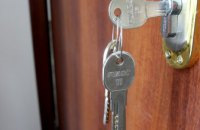 Область профинансировала покупку первых 10 квартир для АТОшников из Кривого Рога