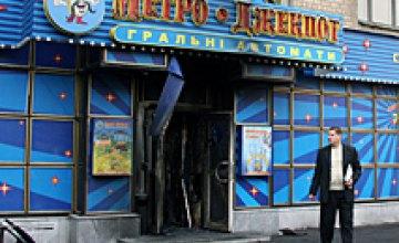 В Днепропетровске задержан один из совладельцев сгоревшего зала игровых автоматов