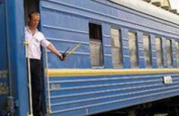 2 днепропетровские проводницы представят ПЖД на всеукраинском конкурсе на лучшего проводника