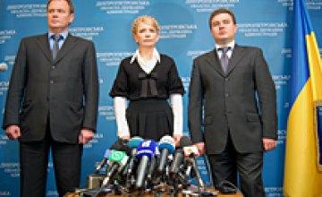 Губернатор Днепропетровской области не будет объявлять траур по погибшим при пожаре в зале игровых автоматов